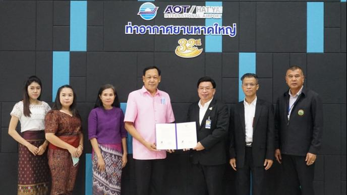 Hat Yai International Airport Received the Certificate for Thai Labour Standard (TLS8001-2553)